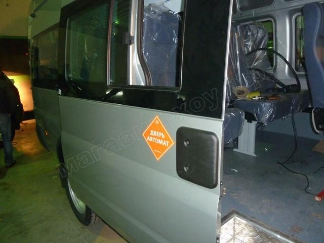 Установка автоматической двери на микроавтобус Форд Транзит.jpg
